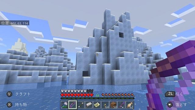 マインクラフト・氷の世界