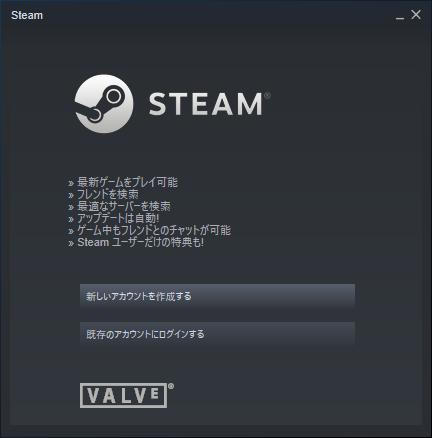 Steam 起動画面1