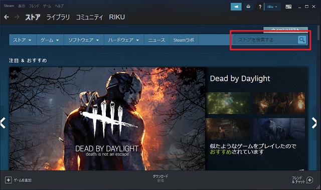 Steam ストア画面