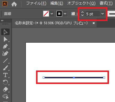 直線の矢印の作り方2