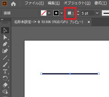 直線の矢印の作り方3