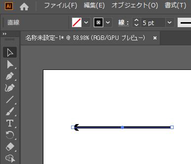 直線の矢印の作り方6